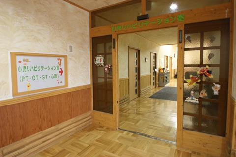 小児リハビリテーション室の入り口